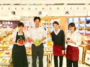 <横浜の有名老舗フルーツ店♪>みずみずしいフルーツがずらっと並ぶ綺麗なお店!あなたも目を奪われたことがあるはず♪