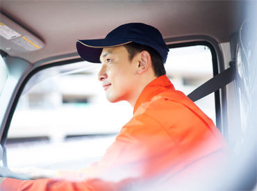 <都合よく稼げる、業務委託!> 運転代行&トラック専門の回送♪免許さえあれば、男女問わず活躍できます!※イメージ画像