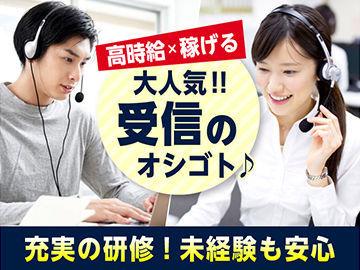 高松駅から徒歩3分!! コトデンでもJRでも 通える好立地(*^^*)