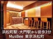 アクセス便利!浜松町駅周辺のホテルで働きませんか!外国人観光客が多数利用されています。