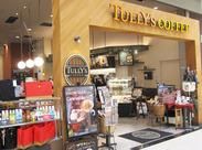 <リニューアルオープン★> 昨年、キレイになってNEW STARTしました♪ ピカピカのお店でバイトデビューしませんか?