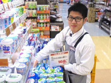\家計に嬉しい特典も☆/ ≪全店≫≪全商品≫に使える社割あり♪ 「食費が安くなってとっても助かる☆」と好評です!