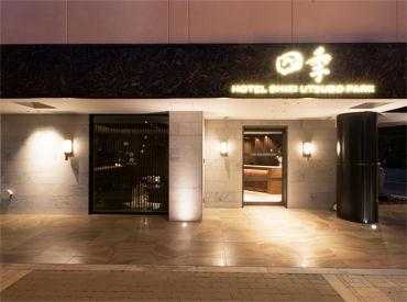 未経験から始めたSTAFFばかり◎ ホテル四季はコロナに負けず積極的に採用します!!私たちと一緒に観光業界を盛り上げませんか??