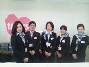 『阪急交通社グループ』だから安心・安定!「旅行が好き」「人と接するのが好き」、始めた理由は様々!旅行業界経験は問いません