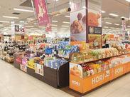 ≪北海道の思い出作りをお手伝い♪≫ 地元の色んな商品を取り扱っています!! 「こんな商品あったんだ!」なんて発見も♪
