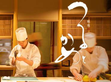 【ホール】スタッフが全員女性の本格日本料理店◆+゜★学業優先★週3/4h~無理なく、空き時間に☆教室に行かなくても着付けが学べる*。+