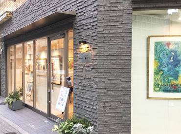 絵画の購入を検討している人や、美術品の売却希望の方を繋ぐお仕事♪
