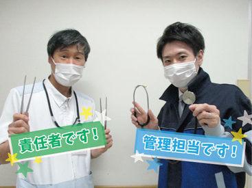 """身内の方の入院などで、""""病院で働くこと""""に興味を持って滅菌業務を始める方も多いんですよ。きっかけは何でもOK!"""
