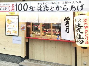 心八剣伝 昭和町店の一角を改装して、テイクアウト専門店がOPEN♪