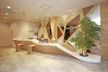 こだわり満載!! 新感覚のカプセルホテル♪ オシャレ&キレイな空間で 春のNEWバイト、スタートしませんか?