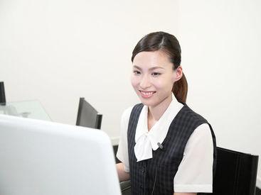 学ぶ意欲のある方やPC業務が得意な方、事務経験がある方などお待ちしております!「新しいことを学びたい」その気持ち応援します
