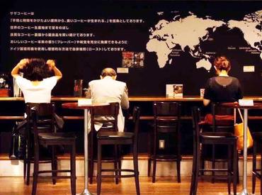 【カフェSTAFF】リニューアルオープンにつき大募集♪コーヒー好きにはたまらない環境!オシャレな店内で一緒に働きませんか?