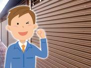 \ モノづくりが好きな方必見!! / お仕事はシャッタードアや住宅建材取付工事。業界未経験からその道のプロになって活躍しよう!
