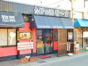 七里駅から徒歩5分♪駅チカのお店だから、地元のみなさんが常連さん◎20年以上愛され続けているお店なんです*