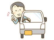 \♪音楽・ラジオもOK♪/ 運転中は1人の時間!!家事や子育て・勉強…忙しい日常をちょっとだけ忘れて、ドライブ感覚で楽しく☆