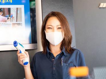 未経験から始められるクリーンSTAFF大募集! 店内やレンタカーの除菌徹底など コロナウイルスの対策もバッチリです◎
