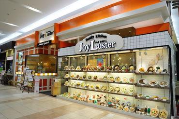 『カボチャ食堂』から今年の4月 『ジョイラスター ゆめタウン出雲店』 としてリニューアルオープンOPEN!