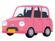 「愛知製鋼」はトヨタグループの一員♪ 正社員登用制度・各種手当・有給休暇など、 安心して続けられる環境が整っています!