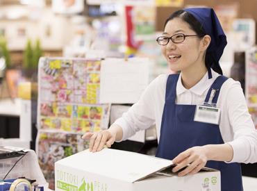 【スーパーマーケットSTAFF】地元密着♪『Hok』の売場・裏方のお仕事◎【1日3h~】時短勤務も相談OK!知識・スキルは不問です★車通勤OK!交通費全額◎