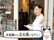 カフェバルのようなスタイルのお店も♪昼と夜でスタイルが変わるので、楽しく働けますよ~