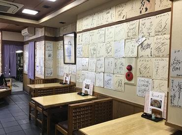 店内には有名人のサインがたっくさん♪ 「和」の雰囲気が落ち着く空間です!