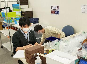 ★オープニングスタッフ大募集★ 6月の新事務所オープンまでは、 今ある新横浜の別事務所で働けます!! 新横浜駅からすぐ近く◎
