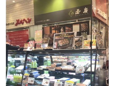 <<便利な駅ナカのお店+゚>> 袋に入れてお渡しが中心のお弁当販売のお仕事♪未経験でも大歓迎です!