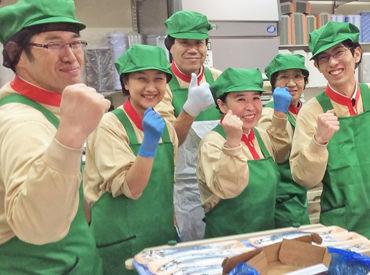 \「くるみんマーク」取得企業◎/ 東証一部上場企業&業績好調の ハローズで働きませんか♪ 正社員も目指せます!