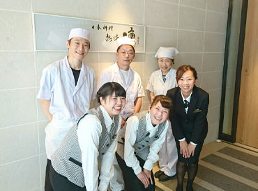 【ホールSTAFF】\熱海駅すぐ!!/落ち着いた雰囲気の日本料理店**ゆっくり丁寧な接客ができますよ◎≪学生さん~主婦さんまで幅広く活躍中≫