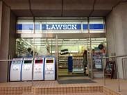 """>>副業OK♪ 横浜駅という""""超""""好立地!! ココでバイトしたあと別のバイトへ… なんていうかけもちも可能◎"""