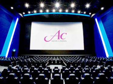 【映画館STAFF】◆人気の映画館STAFF大募集◆~話題の新作など映画が見放題!~『映画館で働いてみたい!』そんな方、大歓迎★