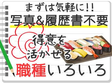 【ホール】≪ディナータイム歓迎!≫土日祝のみの勤務もOK!!数百円でお腹一杯になれる【食事補助】は必見です♪
