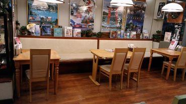 """町田で20年以上愛される名店! お父さんの様な店長が、一緒に働ける日を楽しみにしています♪"""" お気軽にご応募下さい!"""