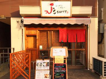 【ホールSTAFF】「#Jscurry」で今スグ検索!!みんなに自慢したくなっちゃう♪*゜大量いいね!間違いなしのフォトジェニ絶品カレーを無料で◎