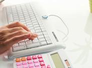 未経験・無資格⇒OK☆ Excel/Wordの操作ができればOK♪丁寧にお教えします!! もちろん、経験者も大歓迎です!!
