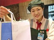 ★デパート内のお肉屋さん★ 豊田市駅から徒歩2分でアクセス抜群です♪ 交通費規定支給でムダな出費もナシ◎
