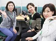~ お墨付きを頂きました ~ 「札幌市ワーク・ライフ・バランスplus」認定企業♪ 友人紹介率も高く、安心感のある職場です◎
