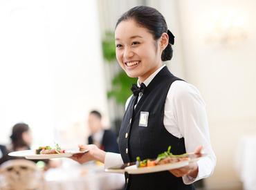 【カフェラウンジSTAFF】≪帝国ホテル東京内 カフェラウンジSTAFF≫カフェラウンジにてお仕事☆安定収入☆サービススキルを磨いちゃおう♪