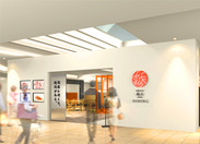 伊勢丹の中のお店でSTAFF大募集♪3月下旬New Openのカフェで一緒に働きましょう◎