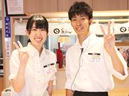 【入社祝い金あり!!】当店に入社してくれた皆さんに感謝の気持ちを込めて…1万円支給します♪ぜひ一緒に働きませんか?