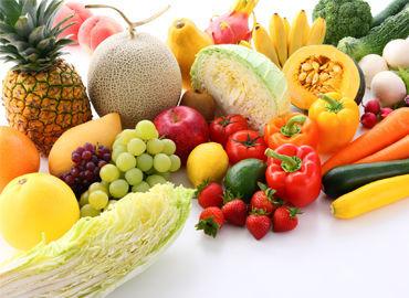 ~地域に愛されるスーパーマーケット~ 【青果】部門でのお仕事!裏側からお店を支えます◎