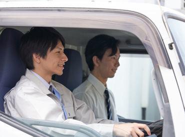 フリーターさん/バンの運転経験がある方/運転が好きな方歓迎です! 運転手未経験の方もOKです◎ ※イメージ