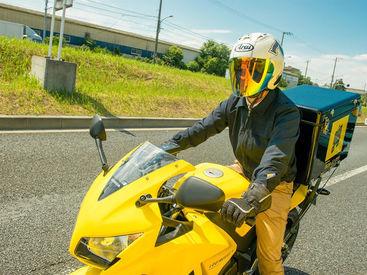 自分ペースで効率よく稼ぐならロジクエスト☆バイク便ライダーとしてWワークも可能です♪