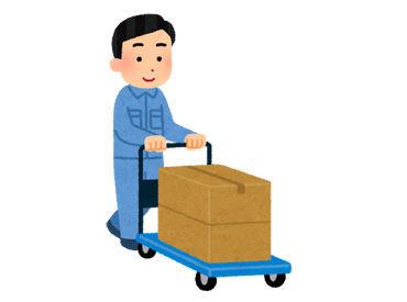 家具や家電の仕分けのお仕事です!!未経験でもできるお仕事になります!