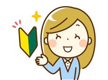 ★特別なPCスキルは不要★ タッチタイピングができればOK♪ <事務未経験>の方も活躍しています!