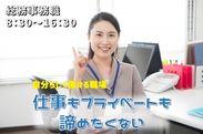 <夕方16時半>までの勤務なので、主婦さん活躍中☆彡 カンタンな事務のオシゴト♪ ※画像はイメージです