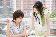☆ 受付STAFF大募集 ☆ フリーター~主婦さんまで、幅広い年代の方が活躍しています!