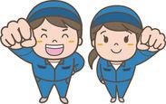 大手企業で安定WORK♪ 未経験でも高時給1200円◎ 入社後に資格取得も可能!