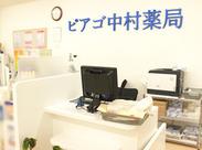 ▽店内調剤薬局の医療事務も募集中! 経験を活かしてお仕事復帰するチャンス★ 医薬品の販売資格取得補助もあります♪