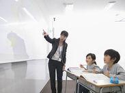 ≪未経験者大歓迎!≫指導のコツや、生徒との関わり方などは研修期間で丁寧にレクチャーしますよ◎